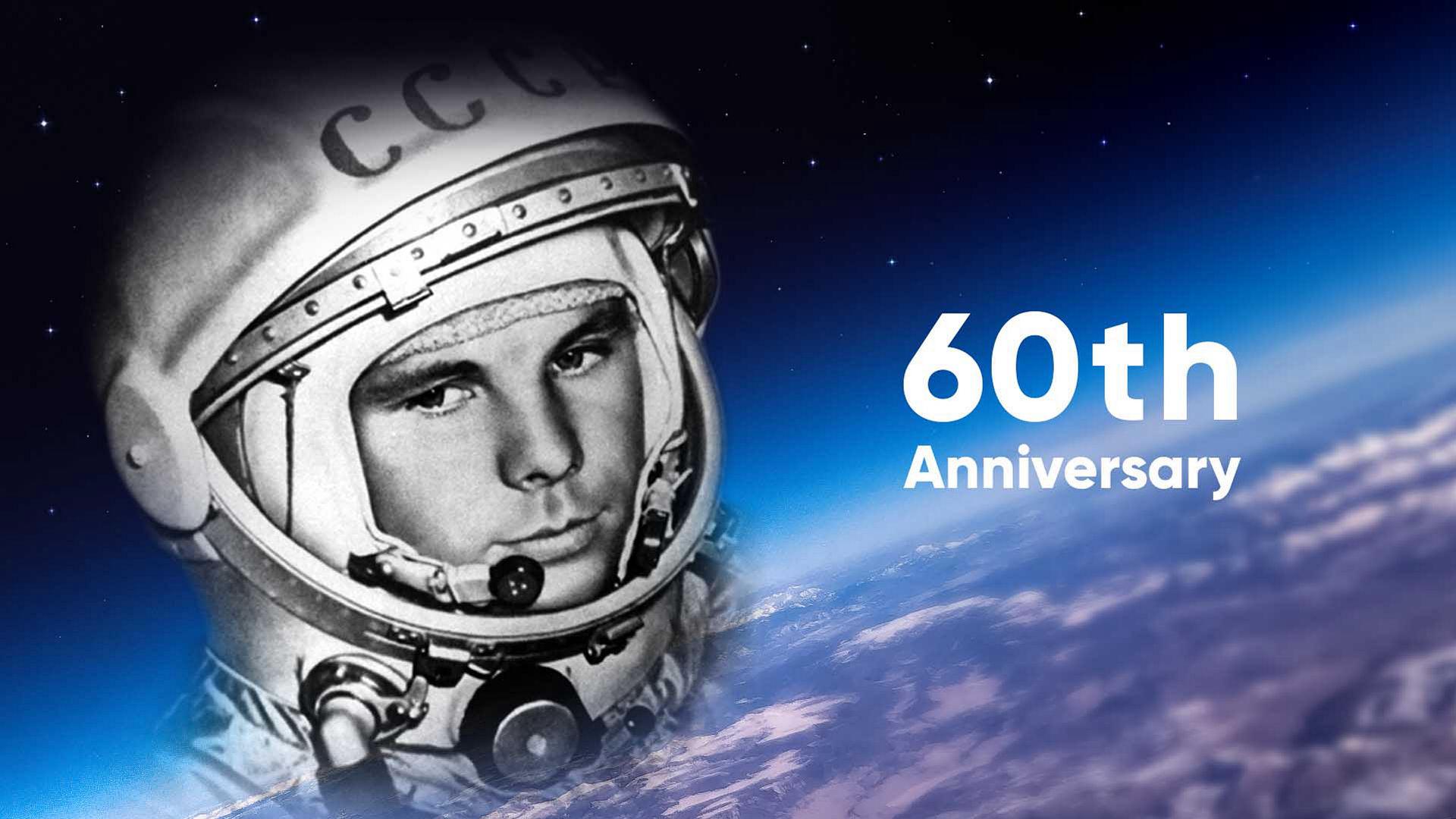 60. Jahrestag des ersten menschlichen Raumfluges