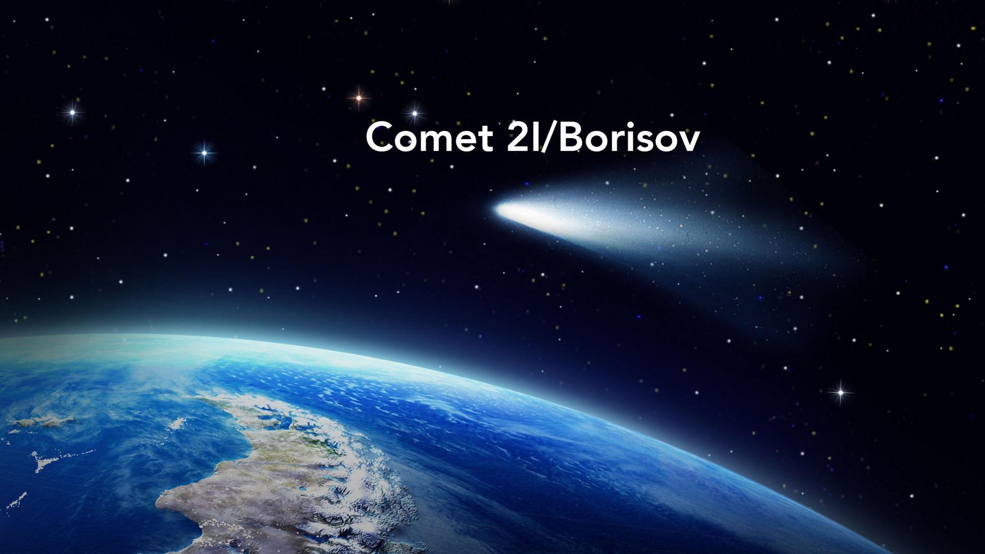 Komeet 2I / Borisov nadert de aarde