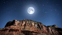 El eclipse de la Luna Llena de Castor que adorna el cielo de noviembre