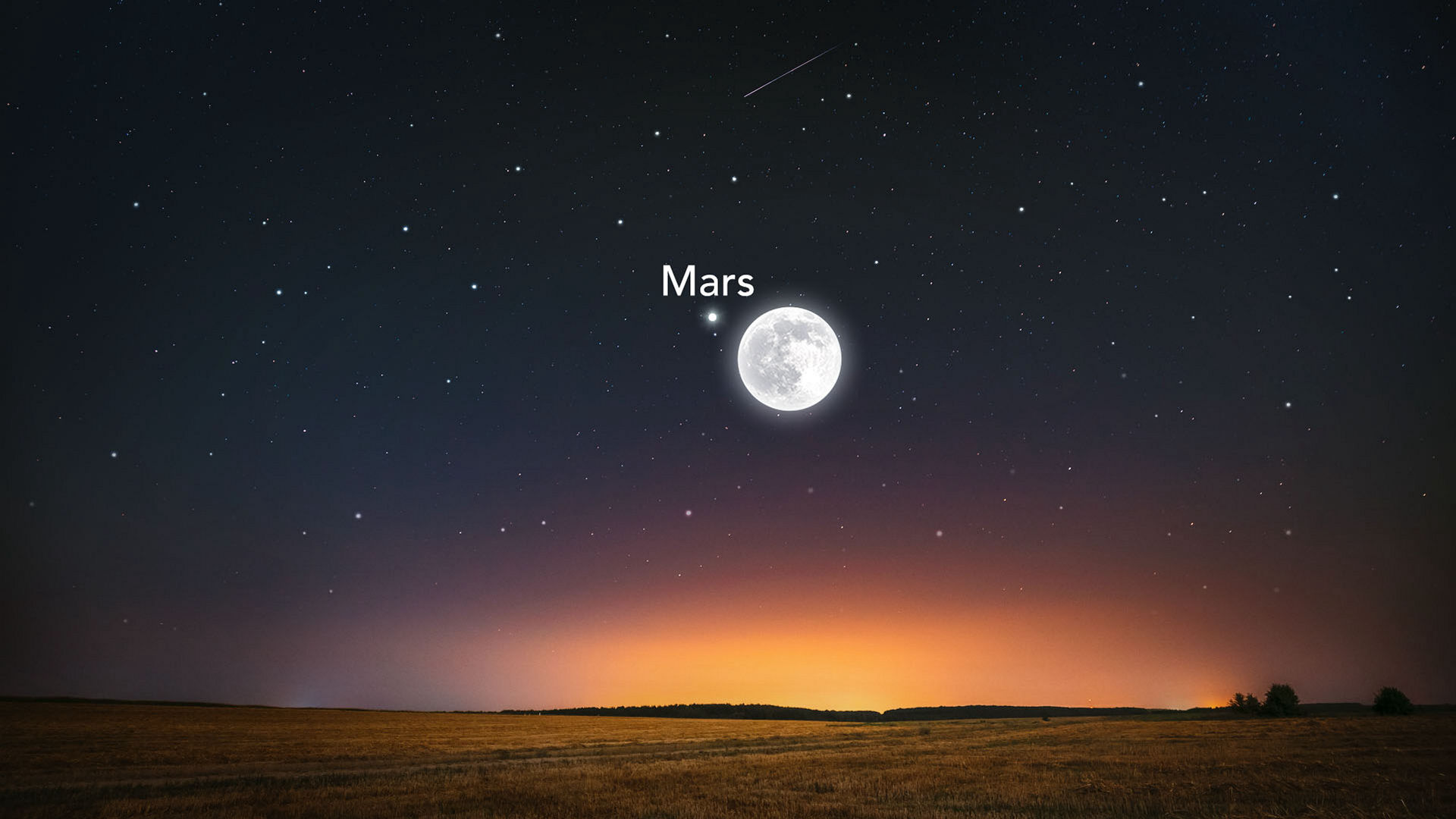 收獲滿月與火星在天空中跳舞