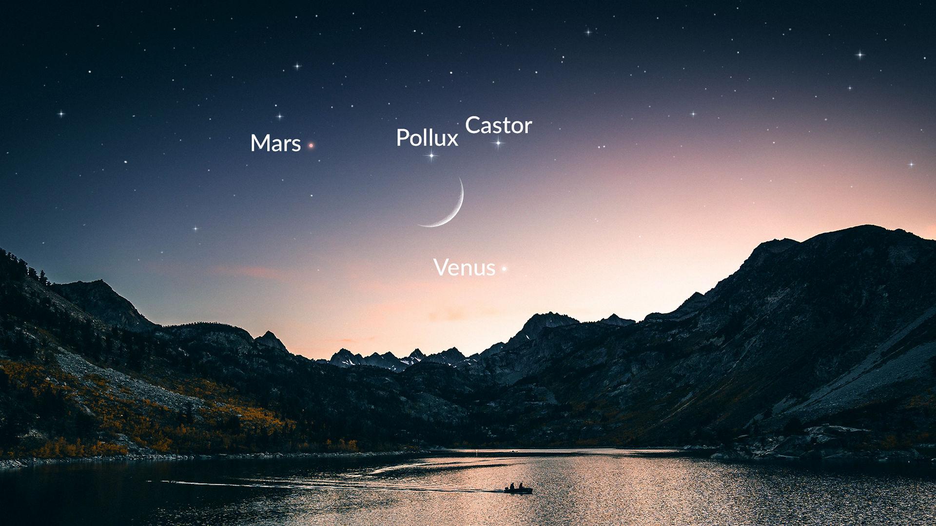 오늘 밤 하늘에서 달, 금성, 화성보기